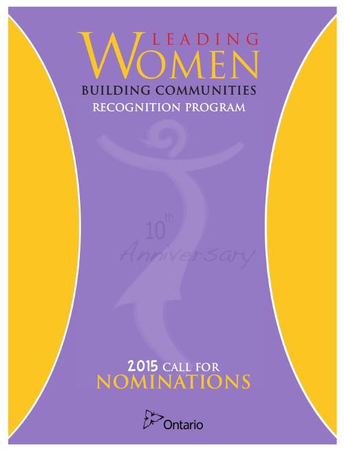 LeadingWomenNominationForm_EN.jpeg