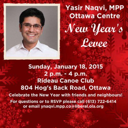 [Yasir Naqvi MPP 2015 New Year's Levee]